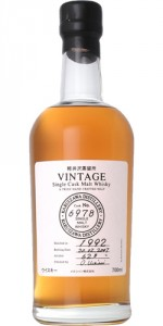 Karuizawa-Vintage-6978-1992